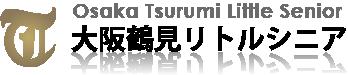 日本リトルシニア中学校硬式野球協会関西連盟所属「大阪鶴見リトルシニア」鶴見区を拠点とする中学公式野球チーム